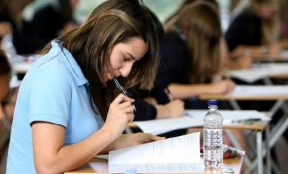 Examene Naționale